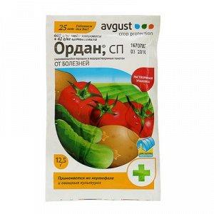 Средство от болезней на картофеле и овощных культурах Ордан, водорастворимый пакет 12,5 г