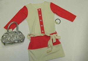 Платье с розовыми рукавами