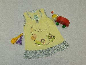 28. Платье желтое Артикул: П-49