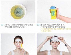 Dr,Jart+ Shake&Shot Hydro Shot Альгинатная маска Глубокое увлажнение и cвежесть 50г