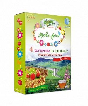 Батончики на фруктозе Травы Алтая на целебных травах 100 гр.