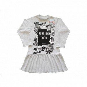 Платье М-846;2;Материал: Интерлог