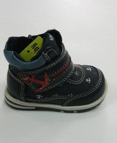 Добрый шкаф. Наличие. Пасха. — Обувь. РАСПРОДАЖА. Скидки до 70 %. В НАЛИЧИИ. — Для детей