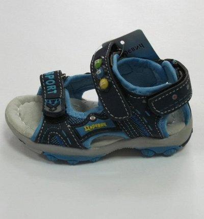 Добрый шкаф. Наличие — Обувь. РАСПРОДАЖА. Скидки до 70%. В НАЛИЧИИ — Для детей