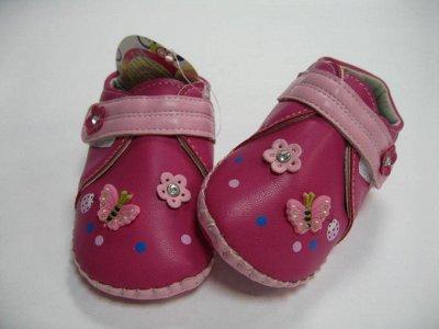 Добрый шкаф-10. Наличие. — Обувь. РАСПРОДАЖА. Скидки до 70 %. В НАЛИЧИИ. — Для детей
