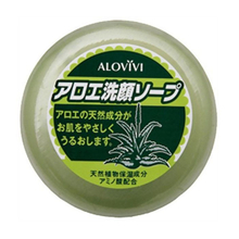 Мыло для лица с алоэ «Аловиви» 100 г