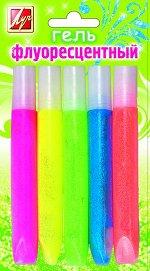 Гель с блестками  флуоресцентный 5 цв (по 10 мл)