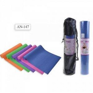 Коврик для йоги, 173х61х0,4 см., 6 цветов в ассортименте