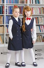 Сарафан школьный для девочки