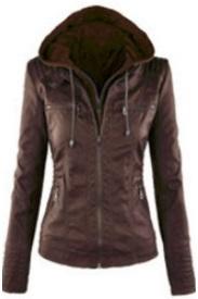 Куртка с капюшоном (капюшон отстегивается) Цвет: КОФЕ