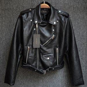 Куртка-косуха Цвет: ЧЕРНЫЙ