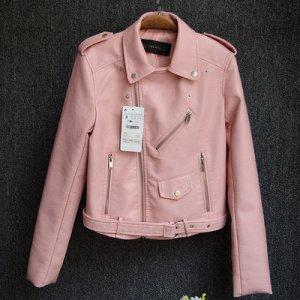 Куртка-косуха Цвет: РОЗОВЫЙ