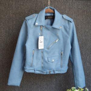 Куртка-косуха Цвет: ГОЛУБОЙ