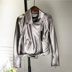 Куртка-косуха с молниями на рукавах Цвет: СЕРЕБРИСТЫЙ