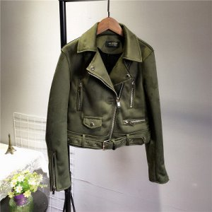Замшевая куртка-косуха Цвет: ТЕМНО-ЗЕЛЕНЫЙ