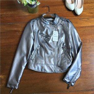 Куртка-косуха Цвет: СЕРЕБРИСТЫЙ