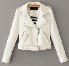 Куртка-косуха Цвет: БЕЛЫЙ