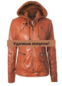 Куртка с капюшоном Цвет: КОРИЧНЕВЫЙ