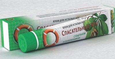 Спасательный круг - крема на основе лекарственных трав-32 — ДЛЯ ЗДОРОВЬЯ КОЖИ НОГ — Для лица
