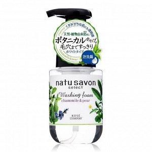 Пенка для умывания natu savon с дозатором.