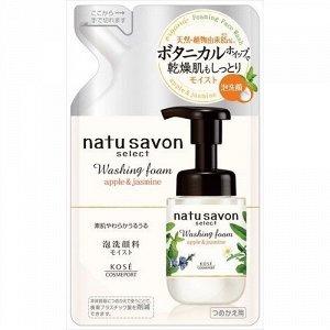 Пенка для умывания natu savon запасной блок.