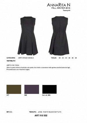Платье черное на 46-48 размер