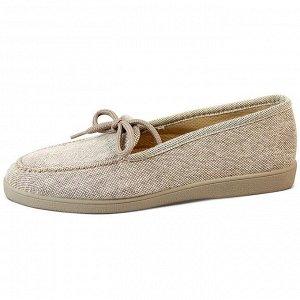 Очень приочень удобная обувь 41р