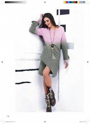 Платье Elisa Cavaletti Ткань 1: 68% вискоза 27% нейлон 5% эластан ткань 2: 100% полиэстер