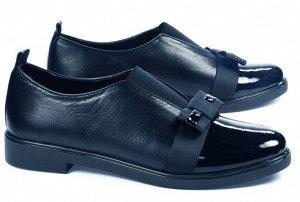 Туфли натуральная кожа 41 размер