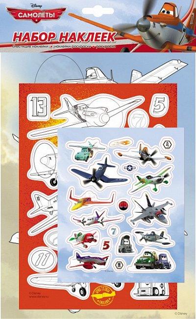 «POCMЭН» -92 Детское издательство №1 в России! — Наборы наклеек — Детская литература