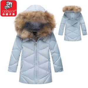 Куртка утепленная на пуху осень/весна