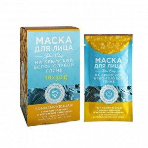 Маска на основе Крымской бело-голубой глины Тонизирующая для нормальной и комбинированной кожи