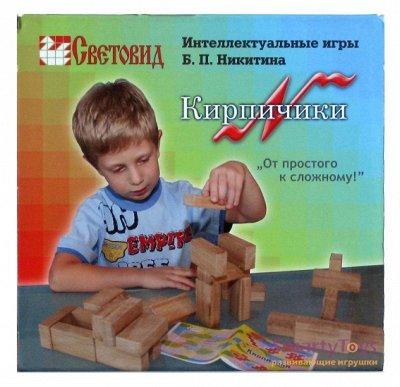 """Нескучные Игры и развивашки- Огромный выбор подарков! (26.06 — 74 """"Световид"""" (методики)"""