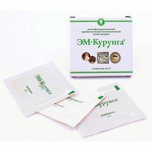Продукт кисломолочный «ЭМ-Курунга», 3 пак по 2 гр