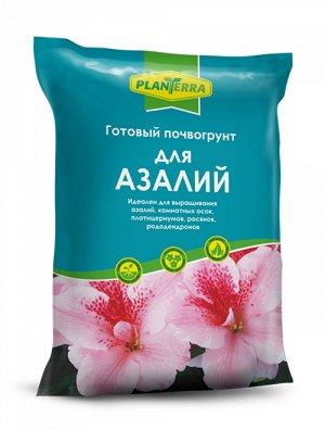 PlanTerra - для азалии, 2,5л, почвогрунт