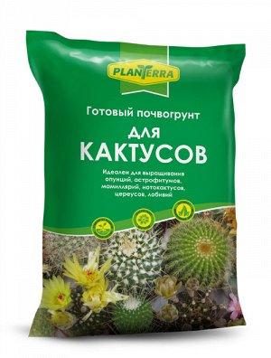 PlanTerra - для кактусов, 2,5л, почвогрунт