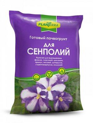 PlanTerra - для сенполии, 2,5л, почвогрунт