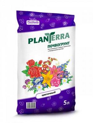 PlanTerra - цветочный, 5л, грунт для декоративных и цветочных культур