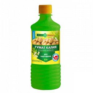 Florizel - Гумат Калия для картофеля, 0,5л