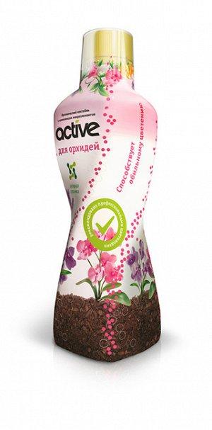 Active - для орхидей, 0,5л