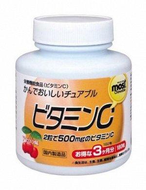 БАД Витамин С Most со вкусом вишни 90 дней ORIHIRO