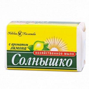 Мыло хоз. СОЛНЫШКО 140г с ароматом Лимона (12х4шт) /48/ 11141