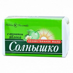 Мыло хоз. СОЛНЫШКО 140г с ароматом Яблока (12х4шт) /48/ 11146