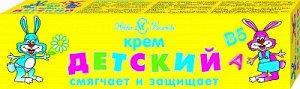 Крем ДЕТСКИЙ косметический 40мл фут.(6х6шт) /36/ 19216