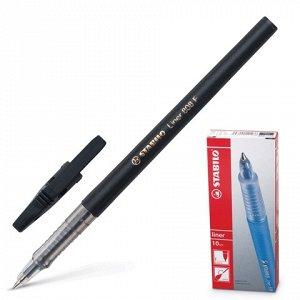 """Ручка шариковая STABILO """"Liner"""", ЧЕРНАЯ, корпус черный, узел 0,7 мм, линия письма 0,3 мм, 808/46"""