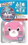 Блокатор вирусов с мишкой (детский)