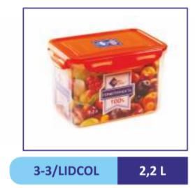 Контейнер пластиковый, прямоугольный цветная крышка 2,2,  д/пищ. прод.//3-3