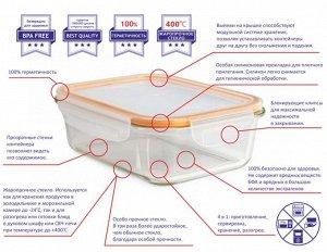 Контейнер стеклянный 0,370 л,  для пищевых продуктов L-1401 (18)