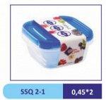 Набор из 2 пластиковых квадратных контейнеров ONE TOUCH 450 мл,  д/пищ. прод.//SSQ 2-1