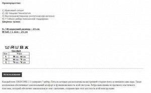 Корсет функциональный GYMWARS EXOCORE PRO